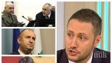 САМО В ПИК TV! Политологът Александър Владимиров разкри защо изгуби Румен Радев и спечели премиерът Борисов (ВИДЕО/ОБНОВЕНА)