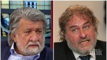 Вежди Рашидов бесен на Боил Банов: Направих грешка, че го предложих за министър на културата! Ще говоря с Борисов за оставката му