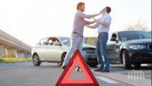 ДИВ ЕКШЪН В ПАВЛИКЕНИ: Шофьор преби колега с гаечен ключ след скандал на пътя