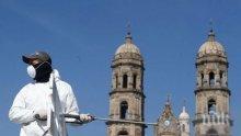 3 573 станаха жертвите на коронавируса в Мексико от началото на пандемията
