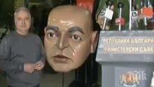 Генерал Мутафчийски с дефиле на карнавала в Габрово</p><p>