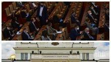 ИЗВЪНРЕДНО В ПИК TV: Парламентът приема окончателно промените за мерките след извънредното положение (НА ЖИВО)