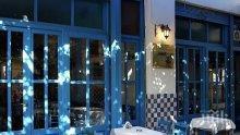Мерки: В Гърция обмислят отваряне на ресторантите по-рано
