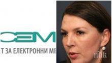 Бетина Жотева с първо интервю като шеф на СЕМ - разкри пред ПИК какво ще промени и защо не стигат парите