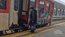 На Централна гара в Пловдив чакат наплив от пътници през уикенда