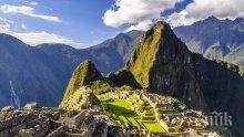 Властите в Перу разрешават безплатен достъп до Мачу Пикчу