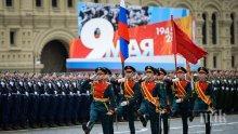 ЗА ПРЪВ ПЪТ: Без парад за Деня на победата в Москва, честват празника онлайн