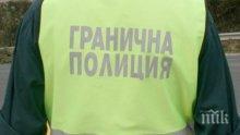 Мощен удар на МВР в Бургас - арестуван е граничен полицай
