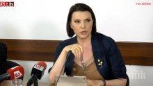 СЕМ си избра нов шеф - Бетина Жотева поема юздите на съвета