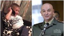 """""""Ало, генерал Мутафчийски"""": 6-годишният Мартин всеки ден """"разговаря"""" с шефа на Щаба"""