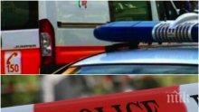 ИЗВЪНРЕДНО И ПЪРВО В ПИК: Стрелба в Своге - Милен Каратиста гръмна двама души в краката след скандал