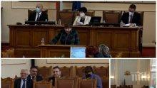 ИЗВЪНРЕДНО В ПИК TV! Парламентът прие промените на мерките след извънредното положение - депутатите събраха кворума от раз, а Корнелия пак бленува за Борисов (ВИДЕО/СНИМКИ/ОБНОВЕНА)
