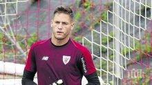 Вратар на Реал Сосиедад с положителен тест за коронавирус