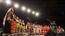 Обвиняват диригент Христова, че е откраднала Мистерията на българските гласове