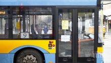ВАЖНО: Започват масови проверки за предпазни маски в градския транспорт в София
