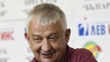 Собственикът на Локомотив (Пловдив): Не виждам нищо нередно в искането на Левски за кредит