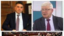 ПЪРВО В ПИК TV: Правната комисия прие, че Министерският съвет ще обявява извънредно положение (СНИМКИ/ОБНОВЕНА)