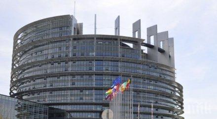 сградата европарламента страсбург отваря врати център тестване коронавирус
