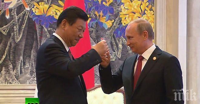 Си Цзинпин в телефонен разговор с Путин: Русия и Китай имат специална мисия да поддържат световния мир и сигурност