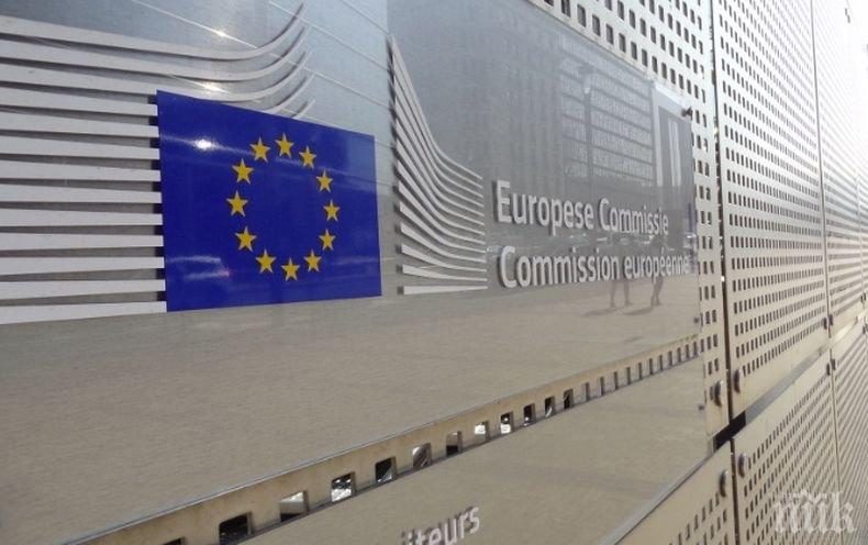 ЕК отпуска правилата за държавната помощ