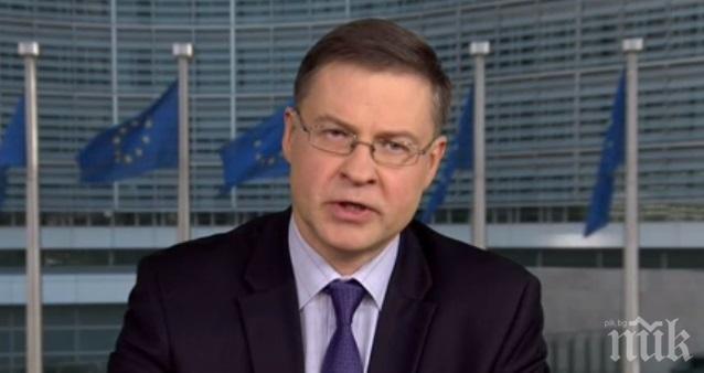 Зам.- шефът на ЕК Валдис Домбровскис разкри кое е последното условие, за да влезем в чакалнята на еврозоната