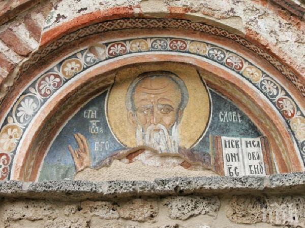 ВЯРА: На днешния ден почитаме най-любимия ученик на Христос