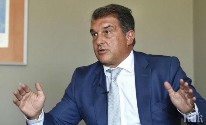ФУТБОЛНА БОМБА: Лапорта иска отново да е президент на Барса, Жоан изрази желание да върне в гранда...