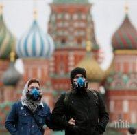 58 жертви на коронавируса за последното денонощие в Москва