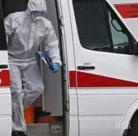 Отива ли си смъртоносната зараза - коронавирусът в Русия започна да отстъпва