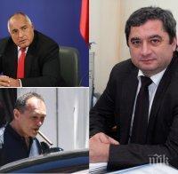 Емануил Йорданов пред ПИК за акциите на
