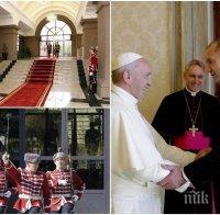 Румен Радев няма да е при папата във Ватикана за 24 май