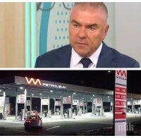 Веселин Марешки проговори за държавните бензиностанции
