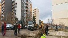 Строят нов водопровод в Перник
