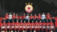Тестваха играчите на ЦСКА за COVID-19