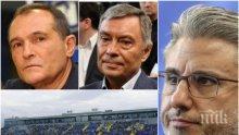 """САМО В ПИК: Грозна афера с акциите на Левски - само за месец собствеността на """"Герена"""" се сменила 4 пъти!"""