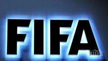 ФИФА отложи избора на домакин на световното първенство за жени