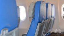 Експерти разкриха кои са най-мръсните места в самолетите