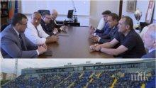 ИЗВЪНРЕДНО В ПИК TV: Съдбоносен ден за Левски! Сашо Диков адвокатства на Божков, премиерът официално отказа да получи акциите (ВИДЕО/ОБНОВЕНА)