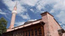Джамиите отварят на 15 май, но някои ограничения остават