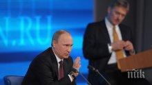 И жената на Песков с коронавирус - Путин се срещал с говорителя си преди месец