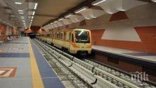 Шефът на метрото: Пътниците са 4 пъти по-малко