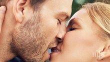 АСТРОЛОГИЯ: Правете необичаен секс, отървете се от лошите навици