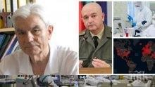 Акад. Богдан Петрунов с важни подброности за пандемията и как ще се справим с коронавируса