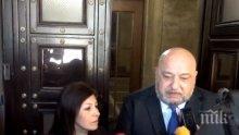 """ИЗВЪНРЕДНО В ПИК TV: Красен Кралев обясни защо премиерът Борисов няма да вземе акциите на """"Левски"""" (ВИДЕО)"""
