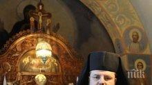"""ТЪЖНА ВЕСТ: Почина игуменът на манастира """"Седемте престола"""""""