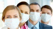 Без задължителни маски при пътуване с големите авиокомпании