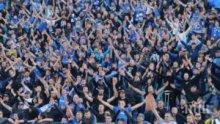 ЗА ДВА ДНИ: Левскари събраха 10 хил. евро за клуба