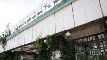 Зоопаркът в София отваря врати от утре