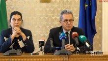 ПЪРВО В ПИК TV: ДПС с извънреден брифинг в парламента! Йордан Цонев поздрави управляващите: Ще искаме и намаляване на ДДС върху детските продукти (ВИДЕО/ОБНОВЕНА)