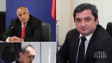 """Емануил Йорданов пред ПИК за акциите на """"Левски"""": Борисов пострада от некачественото законодателство. В парламентарната група на ГЕРБ няма кадърни юристи"""